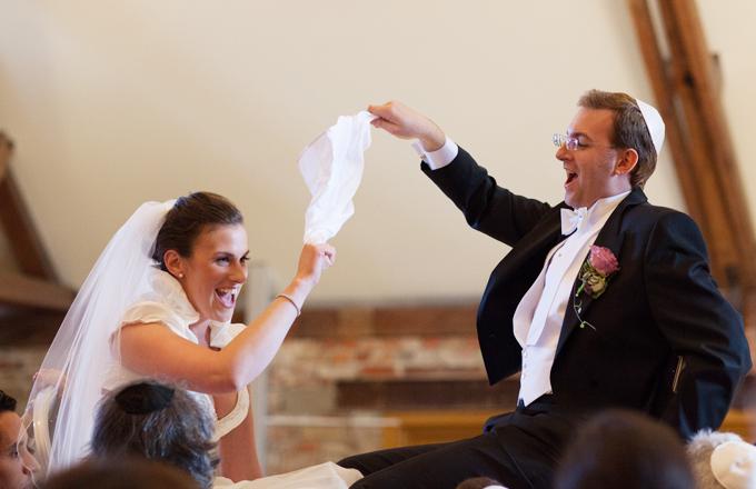 Judisk bröllopsfest